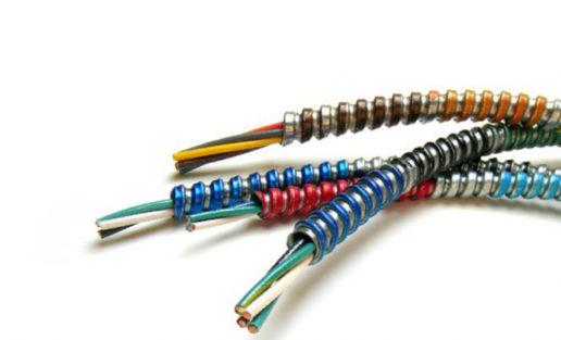 Kaf Tech Cables